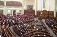 Чернігівські уроки проміжних виборів, або Чому кандидат від партії Порошенка не подолав 1%?!