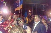 Порошенко первым из украинских президентов посетил Австралию