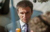 ЕС обещал ратифицировать СА с Украиной как можно скорее, - Климкин