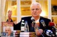 Кравчук призывает к качественному обновлению Рады