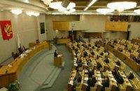 Стали известны имена депутатов Рады, посетивших Госдуму (обновлено)