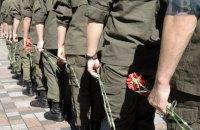 Под Радой почтили память погибших из-за теракта нацгвардейцев