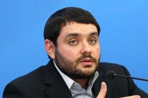 Прокуратура: син Щербаня нікого не вбивав