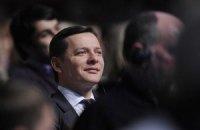 Ляшко обзавелся партией и отверг юбку Тимошенко