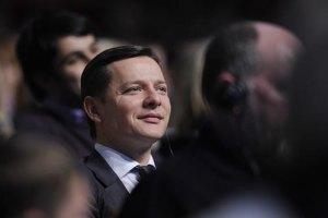 В Украине появилась партия имени Олега Ляшко