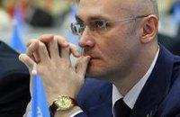 Глава Днепропетровского облсовета возглавил Ассоциацию органов местного самоуправления