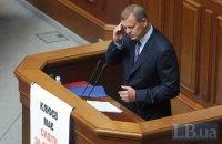 Регламентный комитет Рады поддержал представление Генпрокуратуры об аресте Клюева