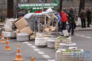 Группа активистов ночью будет дежурить у здания Генпрокуратуры