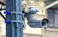 В Днепропетровске за людьми будут следить камеры видеонаблюдения