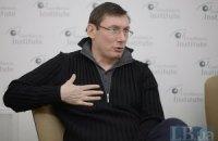 Луценко: собраны подписи депутатов о смене руководства ВР