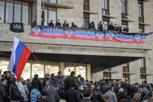 Сепаратисты провозгласили создание Независимой Донецкой республики