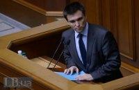 Подписание ассоциации с ЕС укрепит территориальную целостность Украины, - Климкин