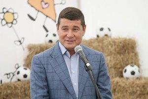 ЦИК зарегистрировал на выборы нардепа Онищенко, которому ранее отказал