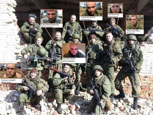 Фото группы десантников, часть из которых оказалась в плену