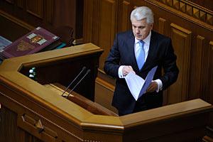 Литвин открыл утреннее заседание Рады