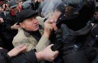 Два милиционера пострадали при штурме суда сторонниками Тимошенко