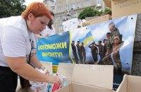 Военнослужащим в зоне АТО требуется помощь сограждан (обновлено)