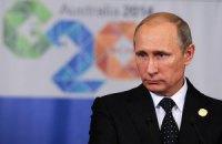 Путин снова заговорил о федерализации Украины