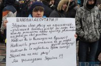 Переселенці з Донбасу: додаткові лінії фронту