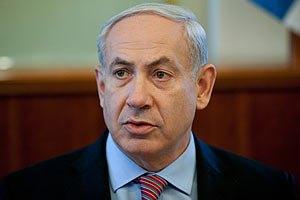 В Израиле назвали дату досрочных парламентских выборов