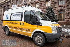 """КГГА представила украинский """"гугломобиль"""""""
