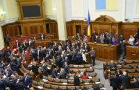 Рада открыла заседание минутой памяти по Немцову