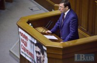 Луценко: Кабмин не учел предложения рабочей группы по Налоговому кодексу