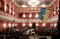 Условием гастролей российских артистов может стать осуждение оккупации Крыма