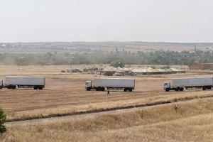 Минсоцполитики признало российский конвой гуманитарным