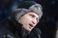 Кличко: переговоры с Януковичем продолжатся 20 февраля