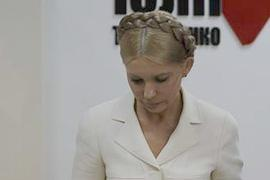 ГПУ готовит Тимошенко еще одно обвинение