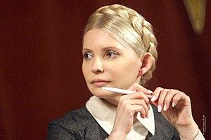 Тимошенко не собирается общаться с юристами UTICo