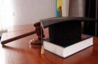 БЮТ предлагает перенести Печерский суд и ГПУ на Банковую