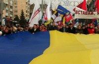 Аваков предупредил о провокациях накануне митинга оппозиции в Харькове