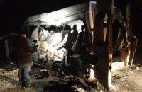 В ДТП в Днепропетровской области погибли пять человек, четверо находятся в тяжелом состоянии