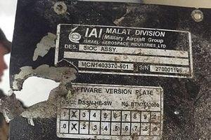 Силы АТО сбили российский беспилотник израильского производства