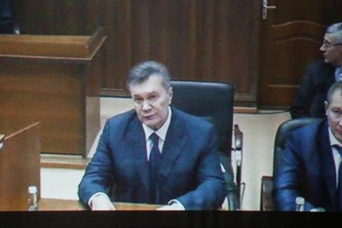 Юристам Януковича передадут материалы дела огосизмене