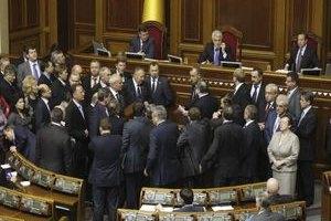 Бютовцы пытаются заблокировать парламентскую трибуну