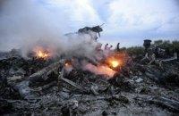 МН17 был сбит пророссийскими боевиками, - Госдеп США