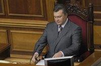 Янукович внес в Раду проект антикоррупционного закона