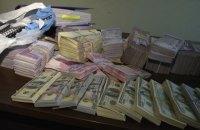 СБУ ликвидировала конвертцентр с оборотом 100 млн гривен