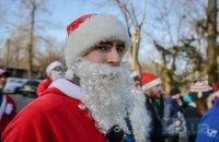 В Киеве прошел забег Санта Клаусов
