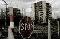 Чернобыльскую зону закрыли для туристов