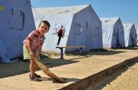 В Ростове готовят еще два пункта для размещения беженцев из Украины