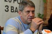 Насалик пожертвовал БПП миллион гривен в 2015  году