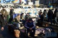 "На баррикадах Майдана начались противостояния митингующих и ""киевлян"" (онлайн-трансляция)"