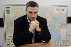Антикоррупционный совет требует от Кличко предоставить декларацию о доходах