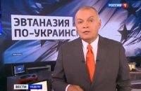 Госкомтелерадио просит украинцев не давать комментарии российским СМИ