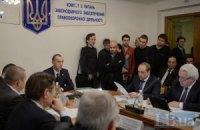 """Члены рабочей группы по """"вопросу Тимошенко"""" ушли на перерыв"""