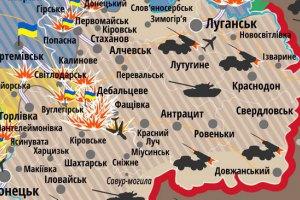 Геращенко: Углегорск под контролем ВСУ
